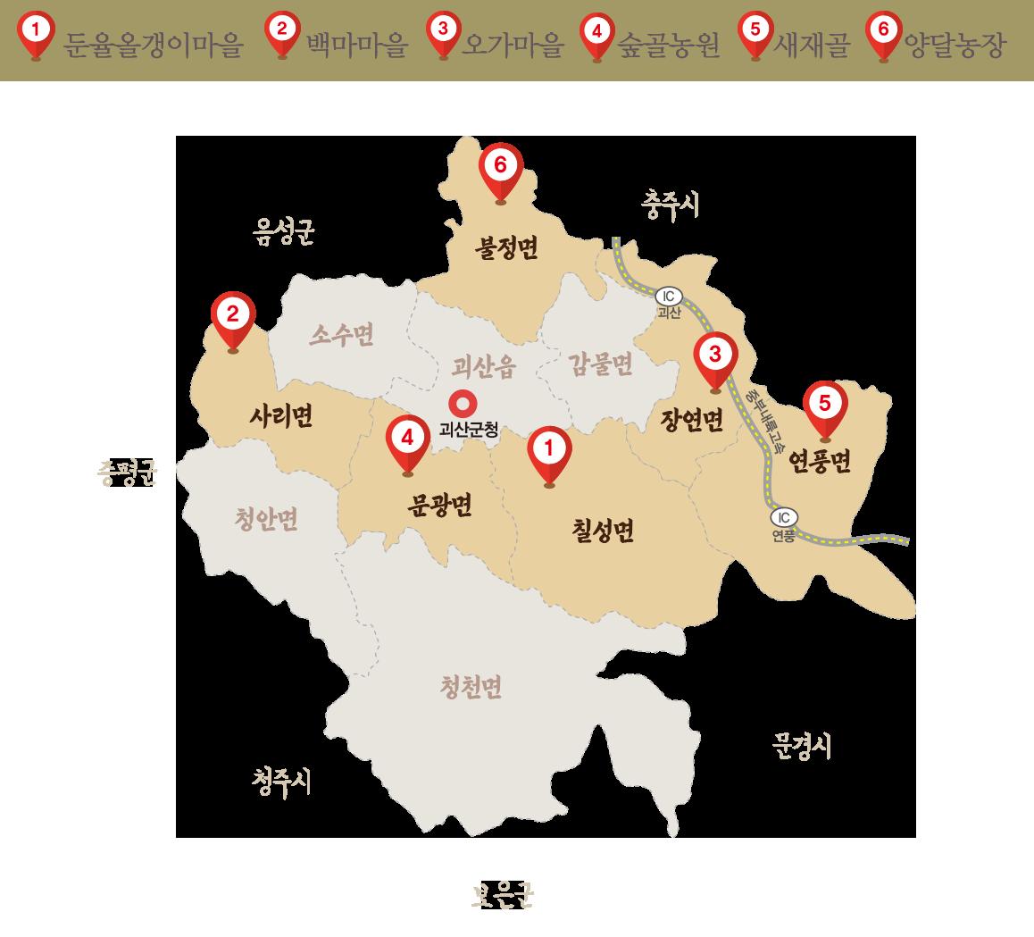 마을·농가 지도