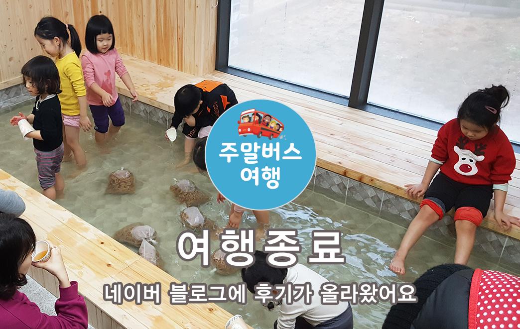 [청주-증평] 13번째여행_홍삼면역투어