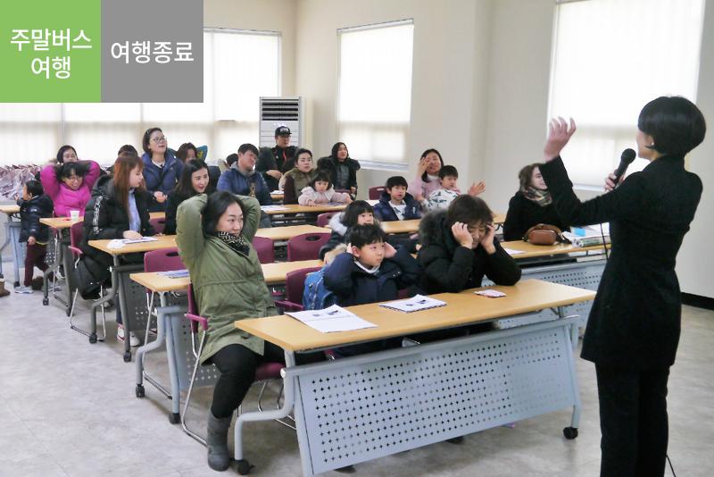 [청주-증평] 증평인삼과 가족이 함께하는 홍삼면역캠프