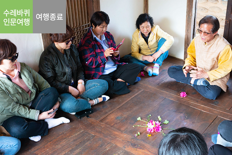 [청주-영동] 영동 월류봉, 반야사둘레길 여행