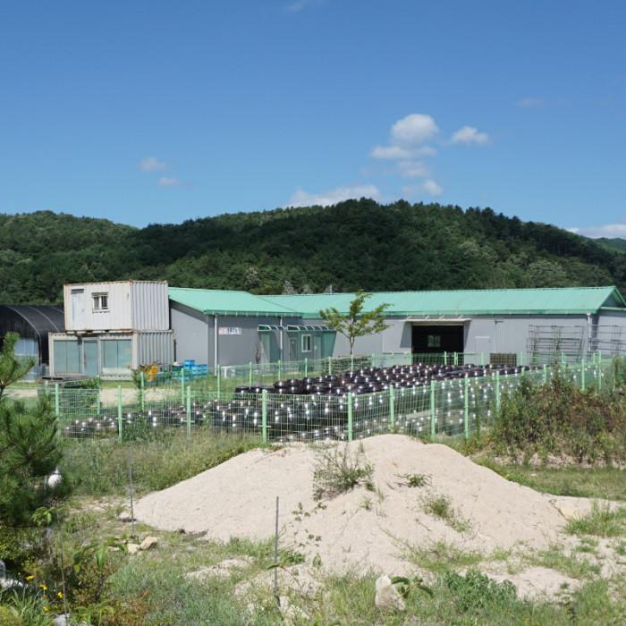 아토피생태마을(해밀터)