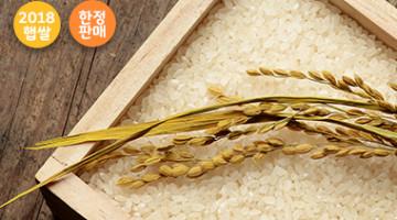 [판매종료] 2018년 햅쌀-토종품종 고품질의 참드림 백미(米)
