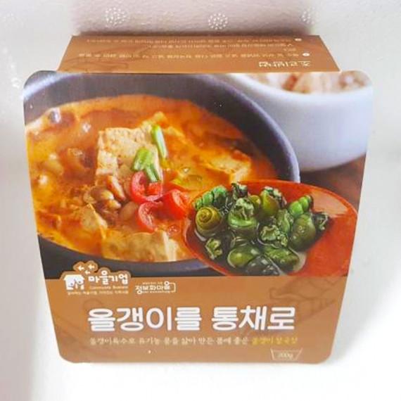 올갱이를 통채로 담은 올갱이 청국장 200g / 1kg